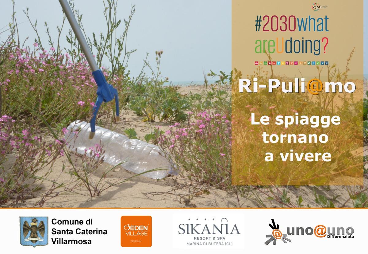 Giovani, spiaggia e amore per l'ambiente: al via l'iniziativa Ripuli@mo a Marina di Butera